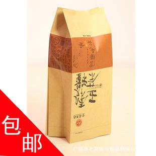 食品包装袋 牛皮纸包装袋