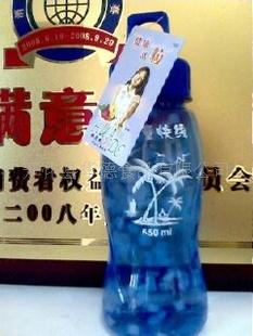 供应特价550克太空杯观音泉饮料,椰果混合水果饮料