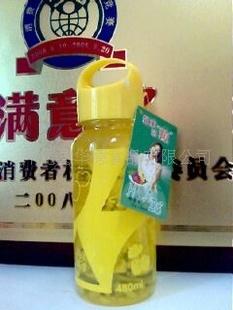 供应特价480克太空杯观音泉饮料,柚粒混合水果饮料