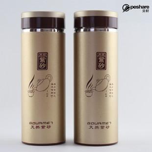 【伙拼】贝轩土豪金紫砂杯 /不锈钢紫砂水杯 礼品杯子 可印字