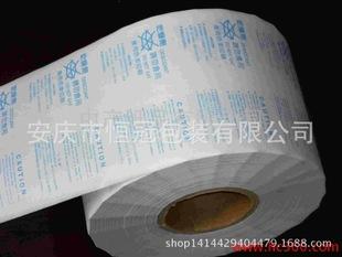 【厂家订制】食品添加剂包装袋 添加剂自动包装卷膜