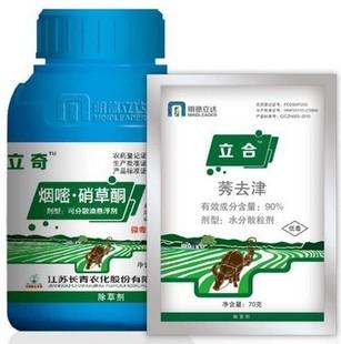 立奇(20%销磺草酮+5%烟嘧磺隆)+立合( 90% 莠去津)玉米除草剂