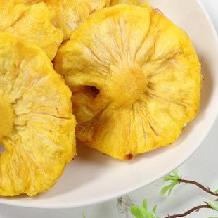 福佰达 菠萝片 鲜果干 绿色自然食品 13g