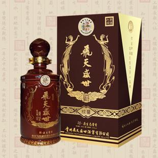 53度贵州茅台飞天盛世 琼酱流通 酱香型高度粮食高度白酒名酒