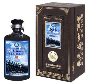 53度贵州茅台飞天盛世皮盒  酱香型高度粮食高度白酒名酒