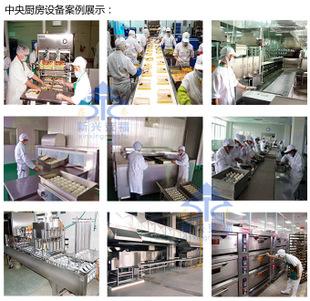 大型厨房设计,大型厨房设备制造一站式服务,厂家直销