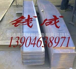 工地施工止水材料 钢板止水带 止水钢板厂家直销(批发)
