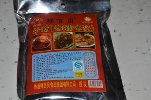 供应 调味料 调味香料 鲜百贝炒粉一号调味料 调味料批发