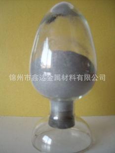 高纯氢化锆粉,粉末冶金氢化锆粉