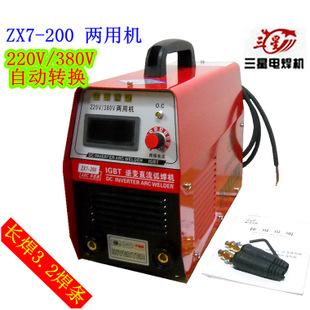 220v电焊机怎么接线图
