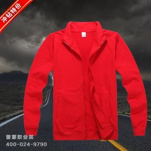2014新款存棉260克外贸卫衣男女拉链插袋卫衣 卫衣批发 工作服