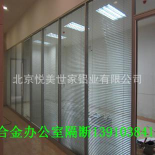 苏州玻璃高隔断 办公室成品隔断墙 装饰墙屏风铝合金边框厂家直销