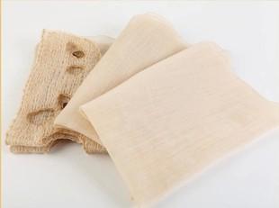 赛汗喜路秋冬披肩 印度手工制作长款镂空羊毛保暖民族风披肩