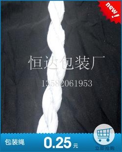 包装绳  无纺布包装绳  布条包装生  塑料包装绳  拔河绳