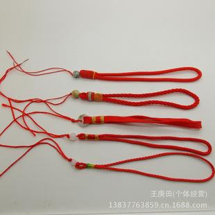 批发红色 绳子 挂绳砭石刮痧板专用挂绳 砭石梳子专用挂绳