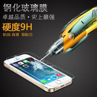 iphone6、PLUS 手机钢化玻璃膜贴膜5S/5C苹果4/4S 2.5D弧边直边