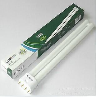 36w 55w单h插拔式节能灯管荧光灯管