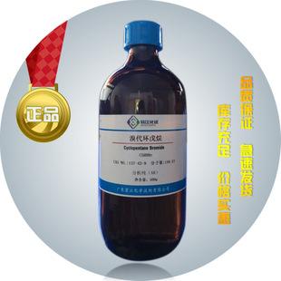 品牌直销  溴代环戊烷|一溴环戊烷|137-43-9|AR500g|翁江化试