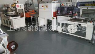 自动封切收缩机 L型封切机  薄膜封切机 热收缩机