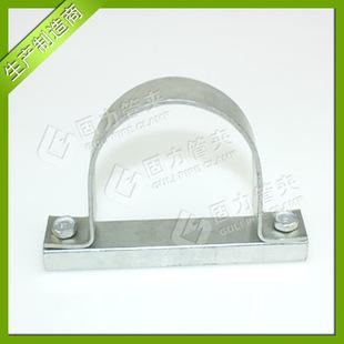 【固力品牌供应商】GJ单管夹 铁皮管夹 不锈钢单管夹