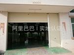 广州市嘉捷洗涤用品有限公司