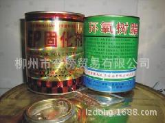 广西脲醛树脂供应柳州作木材胶粘剂树脂