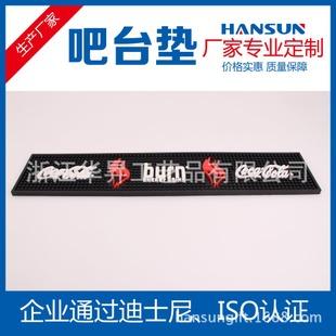 供应优质精美PVC软胶吧台垫 橡胶吧抬垫(环保材料)