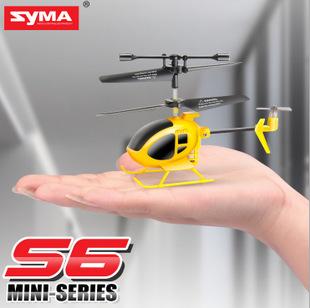 司马s6 3.5通道迷你遥控飞机超耐摔 充电直升机飞机玩具一件代发