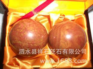 天然山东泗水富贵红砭石按摩保健球