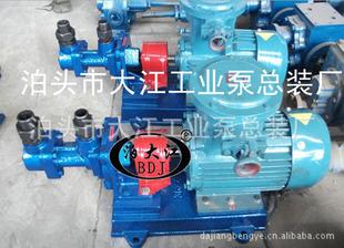 供应3G25×4-46三螺杆泵 各型号三螺杆泵齐全 现货三螺杆泵