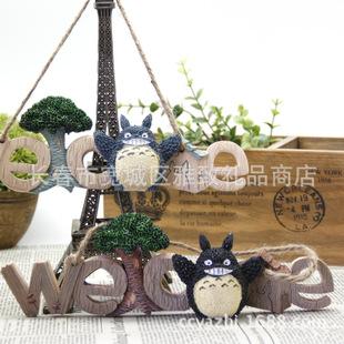 可爱龙猫欢迎光临挂牌摆件豆豆龙森系装饰挂牌门牌