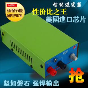 中洲浮力王吸力王雪狼升压器逆变器套件深水电子机头电源