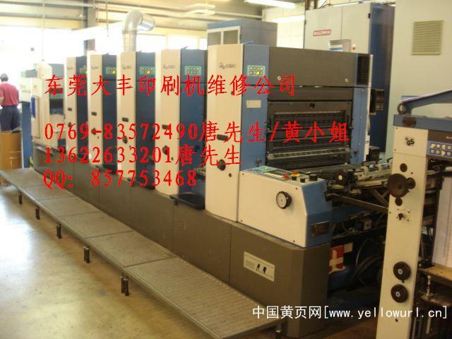 高宝印刷机维修(机械-电气)