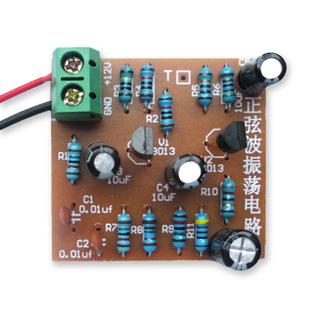三极管振荡电路
