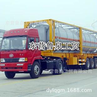 供应山东金岭优质 高含量环氧丙烷工业级环氧丙烷价格报价