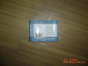 供应白板铜版纸白卡白板卡铜板卡标签