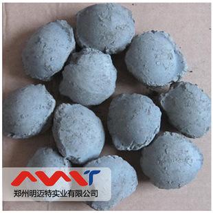 供应:优质炼钢脱氧剂、复合脱氧剂、硅钙碳脱氧材料