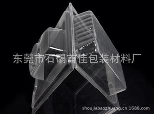 PVC包装盒/泡壳PVC包装盒/彩色塑料PVC包装盒/石碣透明PVC包装盒
