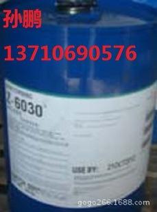 道康宁偶联剂Z6030 丙烯酸型硅烷偶联剂 UV玻璃油墨偶联剂