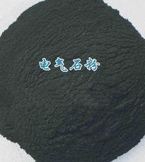 供应电气石 电气石球 电气石颗粒 黑色电气石粉