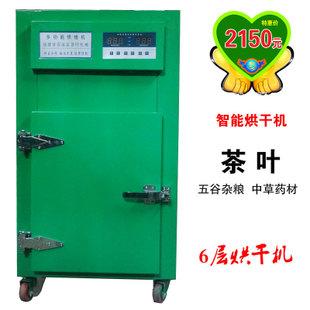 枸杞红枣粮食茶叶烘干机小型咖啡烘焙机 食品五谷杂粮烘焙机 机械