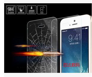 iPhone6钢化玻璃贴摸苹果6plus 4S iPhone5S防爆玻璃钢化保护膜