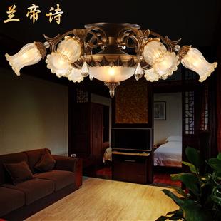 欧式树脂6头8头矮户型花瓣客厅卧室餐厅酒店别墅工程