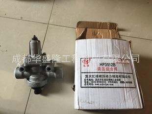 成工30b-ii调压组合阀 油水分离器 排气阀 装载机配件图片