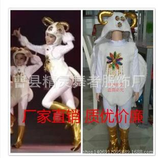 动物服小山羊表演演出服装幼儿园舞台服饰小羊舞蹈服