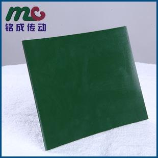 厂家生产 绿色裙边挡板输送带 5mm绿色亮光pvc裙边输送带