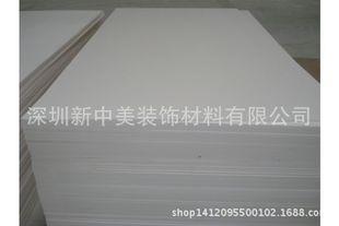 深圳pvc板厂家直销环保优质2mm发泡板广告木塑板喷绘裱画写真材料