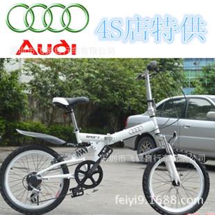 宝马/雷克萨斯20寸shimano6速单折叠/双折叠自行车