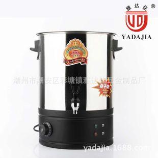 不锈钢电热开水桶 防干烧带温控大容量无磁热水桶