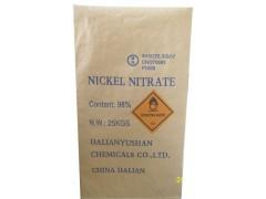UN危包牛皮纸袋/危险品牛皮纸袋-提供危包出口性能单
